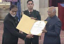'தாதா சாஹேப் பால்கே' விருது பெற்ற - அமிதாப் பச்சன்
